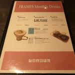 FRAMES - メニュー
