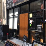 106126983 - イタリアンカフェ&トラットリア バンビーノ
