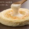リトル 焼きたてチーズタルト - 料理写真: