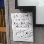 10613187 - 外観