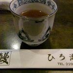 10613650 - お茶とお箸