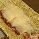 柚木元 - 熊のバラ肉