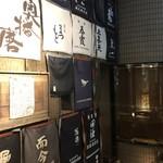 106131156 - 店頭2