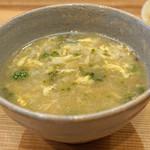 柚木元 - 熊鍋のスープの雑炊