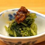柚木元 - 花山葵 もろみ味噌で