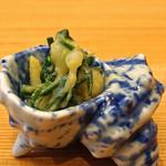 柚木元 - 野蒜(ノビル) 味噌和え