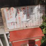 106131997 - なんと、売り切れ!でも赤玉タンメンは健在