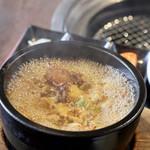 韓国料理・焼肉 きんちゃん - テールスープセット