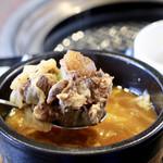 韓国料理・焼肉 きんちゃん - 大きな和牛テールが入ってます