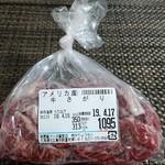 肉や りょうちく - 料理写真: