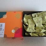 106137796 - 迷你蛋黄杏仁饼:ミニアーモンドクッキー(卵黄)