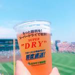 106138611 - この雰囲気で飲むビールが最高に旨い!