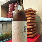 東家 - 御湖鶴 生粋しぼりたて純米酒