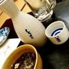 あば - ドリンク写真:あば@弘前 燗酒・玉川・2合