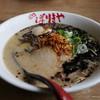 barikiya - 料理写真:黒こてめん+半熟煮玉子