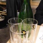 魚と酒はなたれ - 日本酒用チェイサー