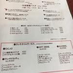 RISE Pasta&Grill - ランチメニュー