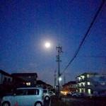 ホームラン軒 - 満月の夜
