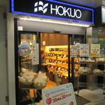 HOKUO -