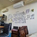 コーヒー&鉄板お好み焼き 福ちゃん - 壁に貼ってあるメニュー