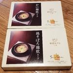 106152624 - 雑炊スープ