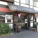 料理旅館 高砂 - 外観