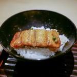 富小路 やま岸 - ☆鰻丼