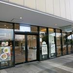 ココノハ - 外観w 入り口w