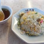 中華料理 天宝 - 料理写真:炒飯
