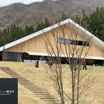 猿倉山ビールバー - 猿倉山ビール醸造所