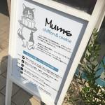 シフォンケーキ ムムス - 外のA型看板