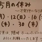 Nomka - 料理写真: