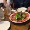 Italian Kitchen VANSAN 横浜店