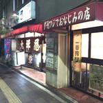 106159522 - 店舗外観2019年4月