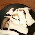 炭火焼肉食べ放題カルビ市場 - エリンギ