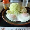 Miyakohonten - 料理写真:ハムエッグ(単品)