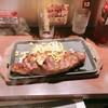 いきなりステーキ アメリカ村店