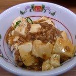 餃子の王将 - マーボ丼
