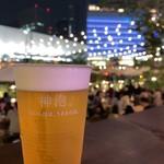 THE FARM TOKYO - 薫るエール(\550)