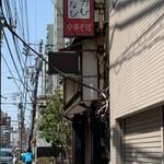神名備 - 歩道から@2019/4