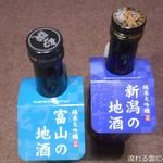 碑文谷バル - 幻の瀧(富山)&越後育ち(新潟)