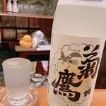 居酒屋 - ドリンク写真:菊鷹