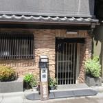 中よし - 店入り口