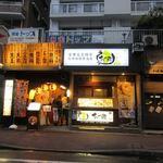 全席個室 居酒屋 あや鶏 - 大橋駅東口そばにある九州地鶏を楽しめる居酒屋さんです。