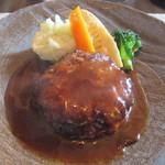 106187744 - 肉汁ハンバーグステーキ