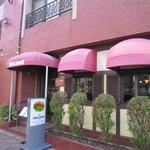 カフェ シャローム - 丸いテント屋根のお店です♪