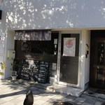 よつ葉 - 店の外観 ※2011年12月
