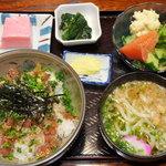 くまの里 - マグロ丼定食