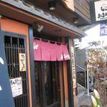 Onegiya - 入口