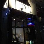 DAITO - 店外観